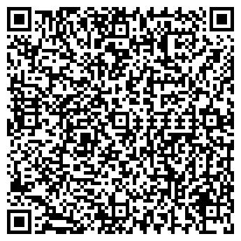 QR-код с контактной информацией организации АСПЕКТ-ГЕО