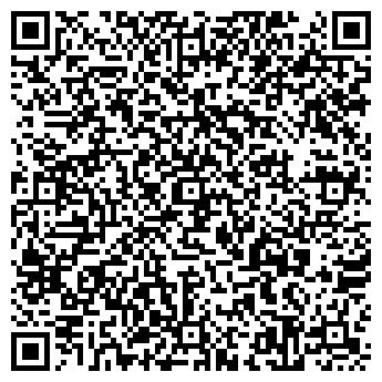 QR-код с контактной информацией организации Общество с ограниченной ответственностью ООО ИНВЕСТ ПРОЭКТ