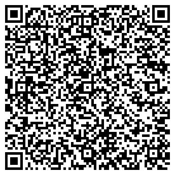 """QR-код с контактной информацией организации ТОВ """"РЕНОВЕЙШЕН"""""""