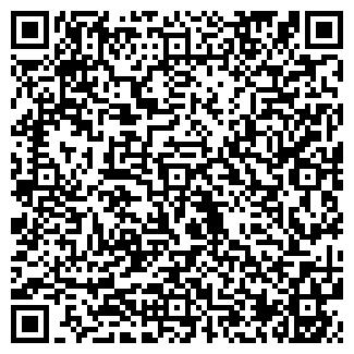 QR-код с контактной информацией организации APEX, ООО