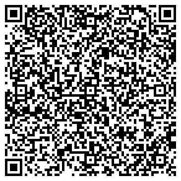 """QR-код с контактной информацией организации Юридическая фирма """"Лоист"""""""