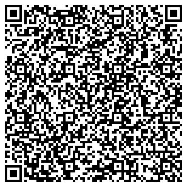 """QR-код с контактной информацией организации Юридическая фирма """"marcus"""""""