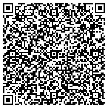 """QR-код с контактной информацией организации Юридическое агентство """"Альтернатива"""""""