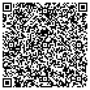 """QR-код с контактной информацией организации ООО """"Пет Инвестмент"""""""