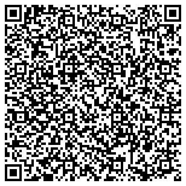 """QR-код с контактной информацией организации адвокатське обєднання """"Адвокатський кабінет"""""""