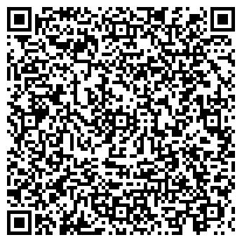 """QR-код с контактной информацией организации Общество с ограниченной ответственностью ООО""""Спорт Марин"""""""
