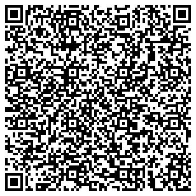 QR-код с контактной информацией организации Чабан Вера Степановна, ФЛП