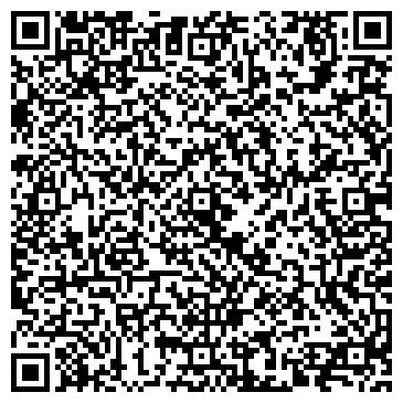 QR-код с контактной информацией организации Сonsulting (Консалтинг), ТОО
