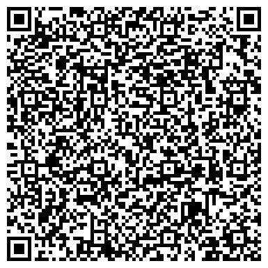 QR-код с контактной информацией организации ООО Архитектурно-Инновационная Компания