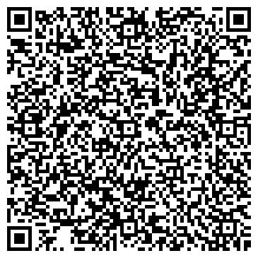 "QR-код с контактной информацией организации ООО Львівська філія ""Інгер-Град"""