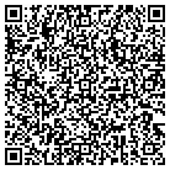 QR-код с контактной информацией организации ООО ЦОБ Бизнес РОСТ