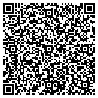 QR-код с контактной информацией организации LPS, ООО