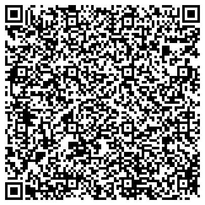 QR-код с контактной информацией организации Украинский центр реабилитации ветеранов Афганистана, ООО