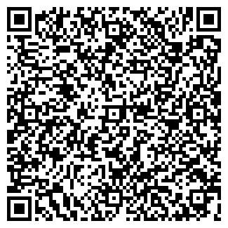 QR-код с контактной информацией организации ПМС 2, ЧП