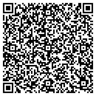 QR-код с контактной информацией организации Естет-Альфа охранная корпорация