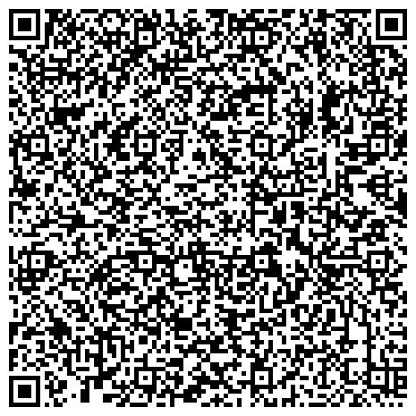 QR-код с контактной информацией организации Украинский научно-исследовательский институт протезирования, протезостроения и восстановления трудоспособности (УкрНИИпротезирования)