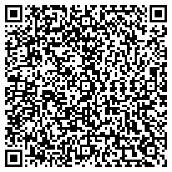 QR-код с контактной информацией организации Экотэп, ООО