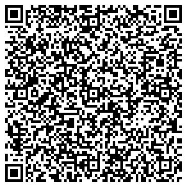QR-код с контактной информацией организации Дана, ООО (Dana, LLC)