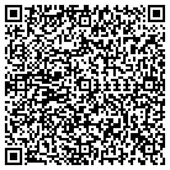 QR-код с контактной информацией организации Эндокор, ООО