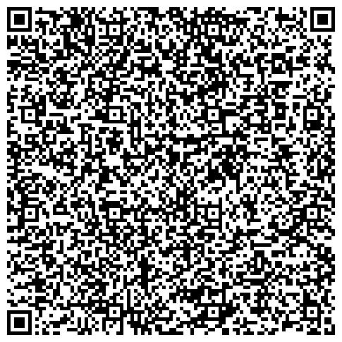 QR-код с контактной информацией организации Филиал Ортез про предприятия Центр социально-трудовой реабилитации инвалидов г. Киева (Производственное протезно-ортопедическое предприятие),Общественная организация