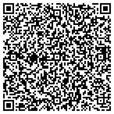 QR-код с контактной информацией организации Каоем (KaOeM), ЧП