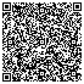QR-код с контактной информацией организации Сервисмед, ООО