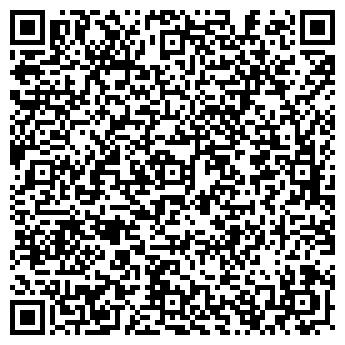 QR-код с контактной информацией организации БТЛ - Украина, ООО