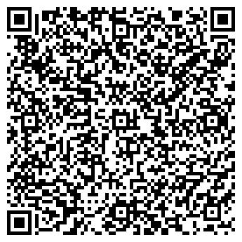 QR-код с контактной информацией организации Регард, ООО