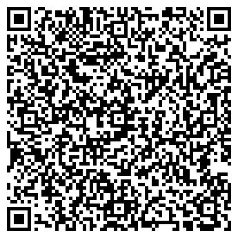 QR-код с контактной информацией организации СтоМед, ООО