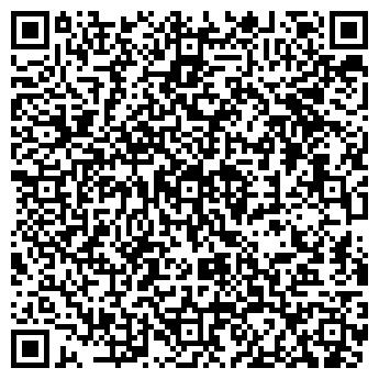 QR-код с контактной информацией организации АВТОЛИГА ЛВТ
