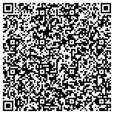 QR-код с контактной информацией организации Dicosta Technologies LTD (Дикоста Технологиес ЛТД), ТОО