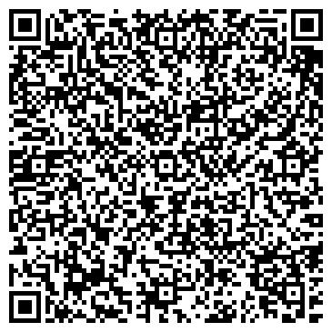 QR-код с контактной информацией организации Тютюнник, ЧП