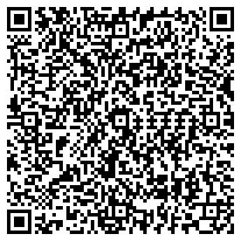 QR-код с контактной информацией организации Экосервис-С, ТОО
