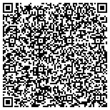 QR-код с контактной информацией организации Техмедсервис, ТОО