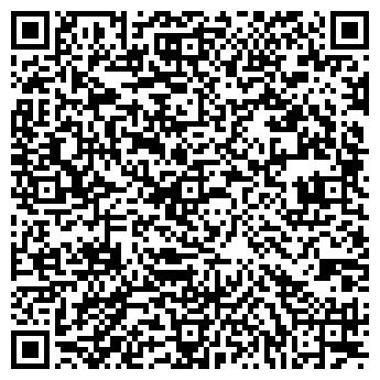 QR-код с контактной информацией организации Intento (Интенто), ТОО
