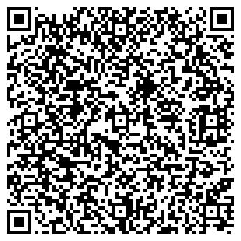 QR-код с контактной информацией организации МедМастер Казахстан, ТОО