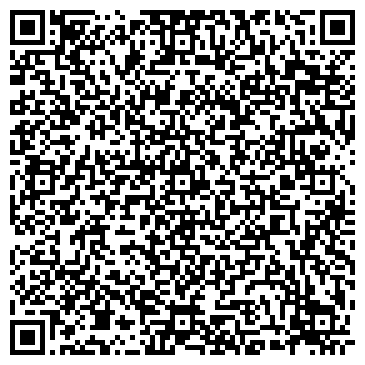 QR-код с контактной информацией организации Адамант Груп (Adamant Group), ТОО