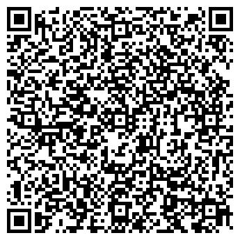 QR-код с контактной информацией организации Кеден Жол, ТОО