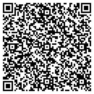 QR-код с контактной информацией организации Ортезист, ТОО