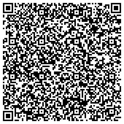 QR-код с контактной информацией организации УКРМЕТРТЕСТСТАНДАРТ, ВСЕУКРАИНСКИЙ НТЦ СТАНДАРТИЗАЦИИ, МЕТРОЛОГИИ, СЕРТИФИКАЦИИ И ЗАЩИТЫ ПРАВ ПОТРЕБИТЕЛЯ, ГП