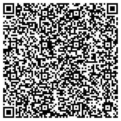 QR-код с контактной информацией организации интернет-магазин «United Technologies»