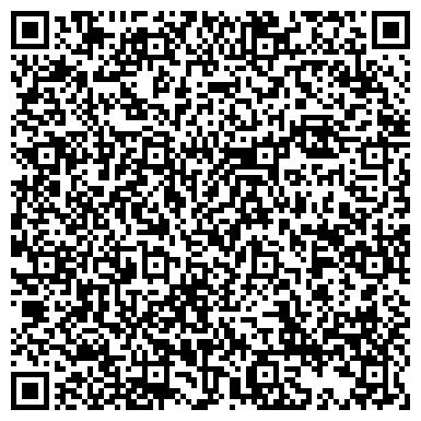 QR-код с контактной информацией организации Общество с ограниченной ответственностью OOO «Строительные технологии светозащиты»