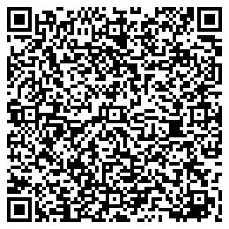 QR-код с контактной информацией организации Субъект предпринимательской деятельности Clean Life