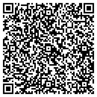 QR-код с контактной информацией организации Труд-Витебск