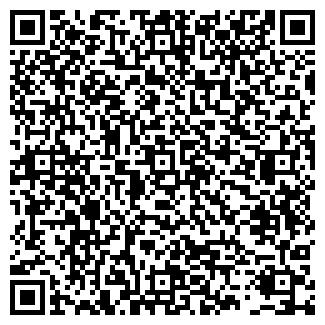 QR-код с контактной информацией организации ИП Покуц К.Б.