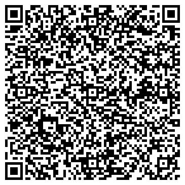 QR-код с контактной информацией организации ООО «Белцифрасервис»