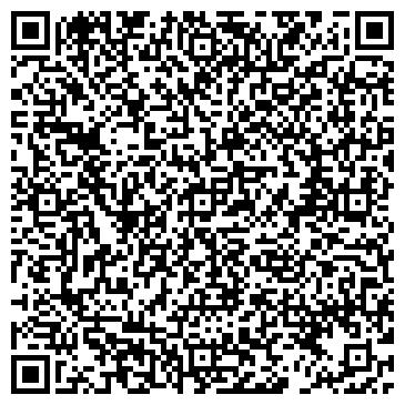 QR-код с контактной информацией организации Общество с ограниченной ответственностью ООО «БИОЛАЙТ-СЕРВИС»