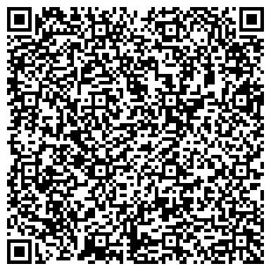 """QR-код с контактной информацией организации ЧПТУП """"КомпьютерТехСервис"""""""