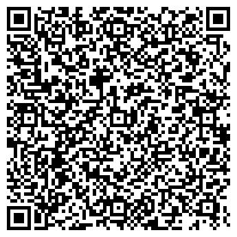 """QR-код с контактной информацией организации ООО """"Сити Флекс"""""""