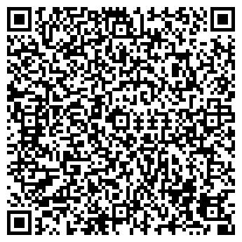 """QR-код с контактной информацией организации Общество с ограниченной ответственностью ООО """"Солвендо"""""""